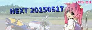 10425513_1605446909674272_540159767